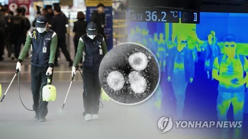 """""""하필 우한폐렴이…"""" 티웨이항공, 인천∼우한 신규 취항 연기"""