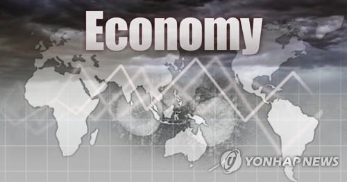 "IMF ""코로나19, 글로벌 경제 악영향""…한국엔 확장적 정책 권고"