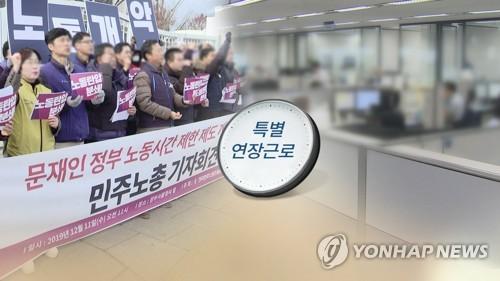 양대 노총, '주 52시간제 예외' 특별연장근로 확대에 소송 제기