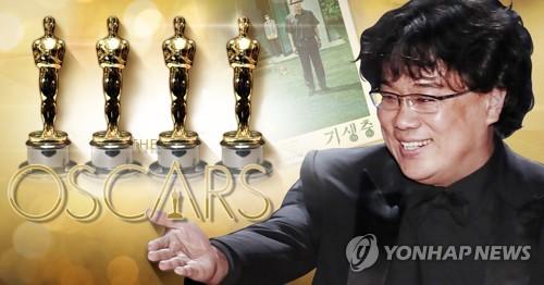 """조선신보, '기생충'아카데미 언급…""""현실 날카롭게 도려낸 명작"""""""