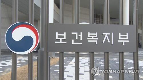 복지부, 코로나19 진단검사제품 수출기업 27개 정보 공개(종합)