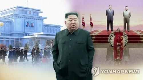 [1보] 김정은, '김정일 생일' 금수산 참배…코로나 속 22일만에 등장
