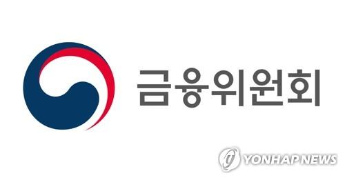 """금융위 """"내일까지 3조원내 CP·전단채·회사채 매입"""""""