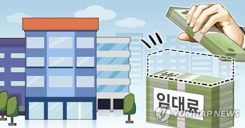 경기도 공공기관 '착한 임대인 운동' 동참