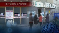 주한미군 코로나19 위험 단계 격상…장병 대구 방문 금지(종합)