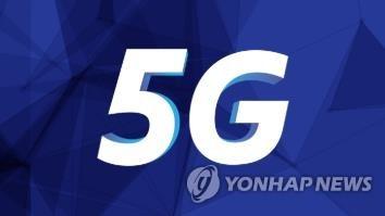 2월 5G 가입자 536만명…상용화 10개월 만에 500만명 돌파