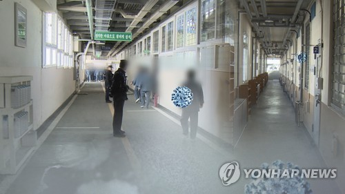 코로나19 확산 우려…실형 받고도 구속 유예 판결 잇따라
