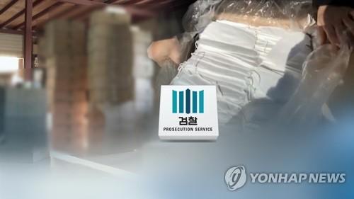 '불법 마스크 800만장' 제조업체 대표 구속…110억원 부당이득