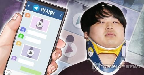 '성착취' 조주빈 일당, 범죄단체조직죄로 처벌 가능?