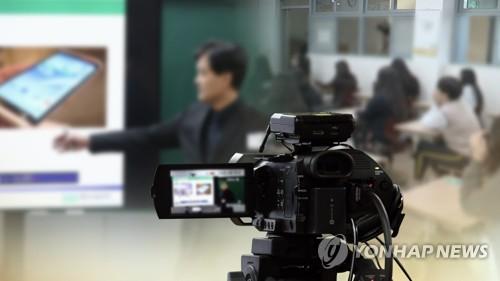 """인천교육감 """"4개 형태 원격수업 준비…장애 학생 지원도"""""""