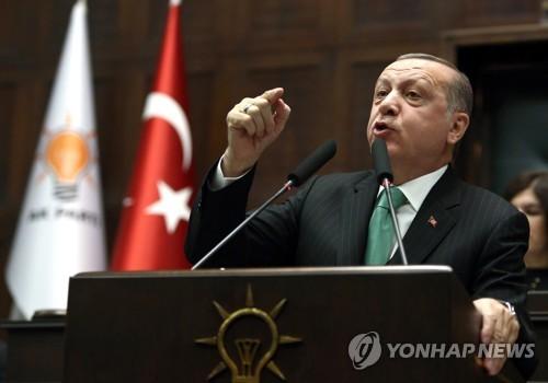 """터키 에르도안 """"키프로스 자원 개발 군함으로 막을 것"""""""