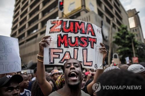 주마 대통령 사임을 외치는 남아공 시위대