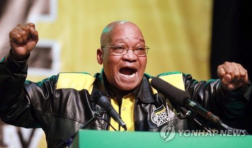 사임한 주마 남아공 대통령