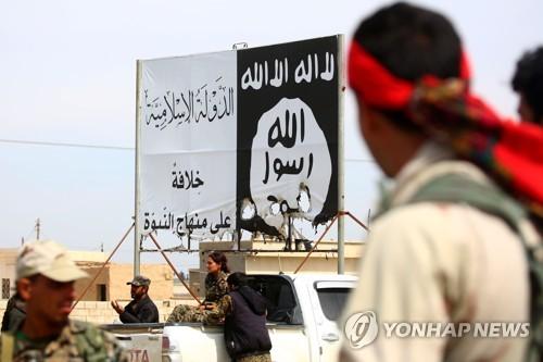 내전 혼란 틈타 극단주의조직 '이슬람국가'(IS) 발호…국제동맹군에 패퇴