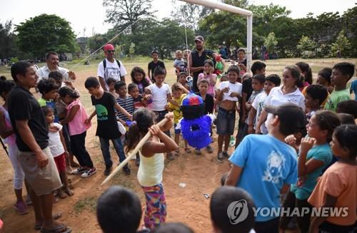 '캐러밴' 중미 출신 이민자 어린이들[AFP=연합뉴스]