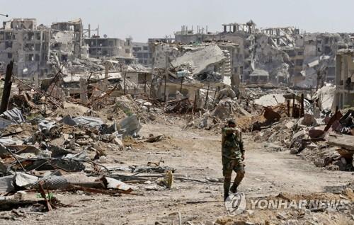 파괴된 시리아 동구타