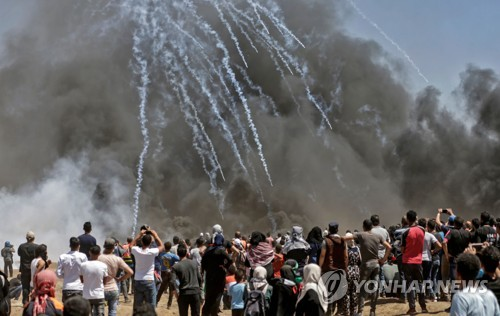 가자지구 반미 시위
