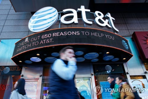 AT&T, 타임워너 인수 초읽기