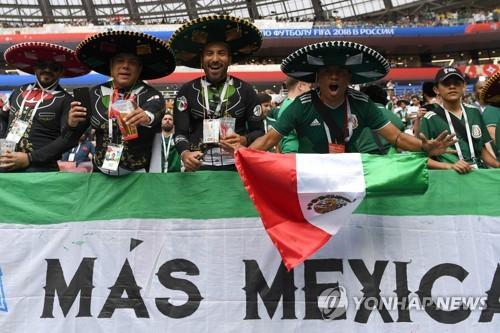 [월드컵] FIFA, 욕설 응원 멕시코에 벌금 1천만원…2차전 변수 될까