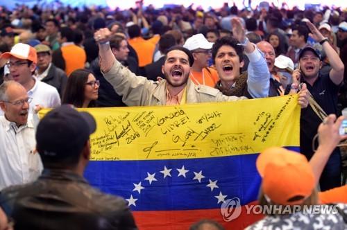 콜롬비아, 위기의 평화협정…두케 당선에 고개드는 '내전악몽'