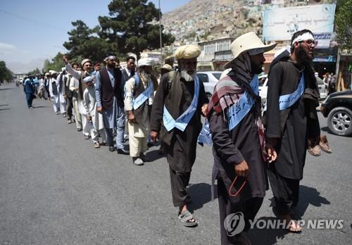 탈레반 휴전연장 거부·IS 테러 지속…멀고 먼 아프간 평화
