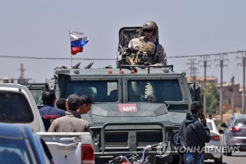시리아 남서부 다라에 배치된 러시아군 헌병