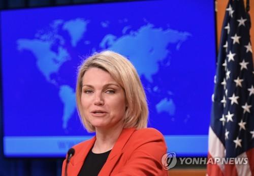 헤더 나워트 국무부 대변인