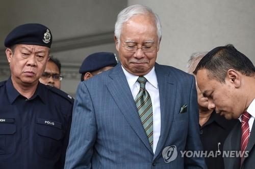 '비자금 의혹' 말레이 前총리, 돈세탁 혐의로 추가 피소