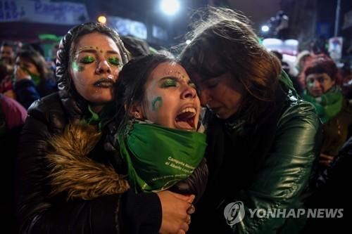 '낙태 합법화 부결' 아르헨티나, 허용 범위 일부 확대 추진
