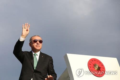 에르도안 대통령 [AFP=연합뉴스]