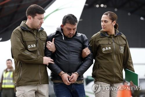 칠레에서 '여객기 9대에 폭발물' 장난전화 29세 남성 검거