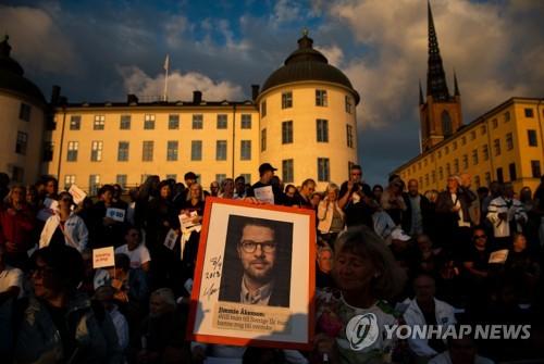 극우정당 '스웨덴민주당' 지지자들…돌풍 일으킬까[AFP=연합뉴스]