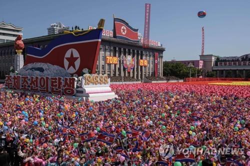 북한 정권수립 70주년(9·9절) 기념 열병식