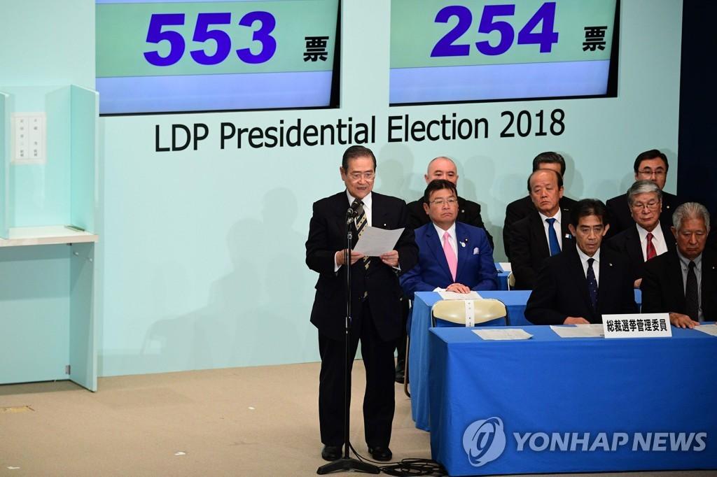 日 아베, 자민당 총재 3연임 성공