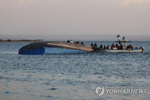 탄자니아 여객선 전복사고 사망자 207명으로 늘어