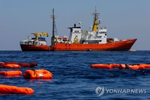 지중해 난민구조선 아쿠아리우스호 [AFP=연합뉴스]