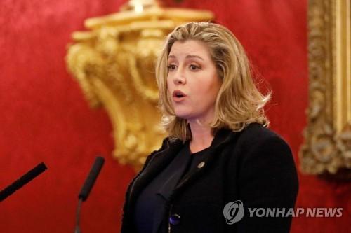 국제구호단체 성범죄 가해자 DB 구축해 추가범죄 막는다