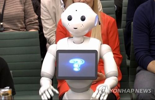 """""""4차 산업혁명이란 말이죠""""…영국 하원에 출석한 로봇"""