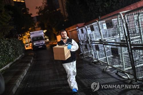 이스탄불 주재 사우디 총영사관을 수색하고 증거물을 운반하는 터키 경찰관