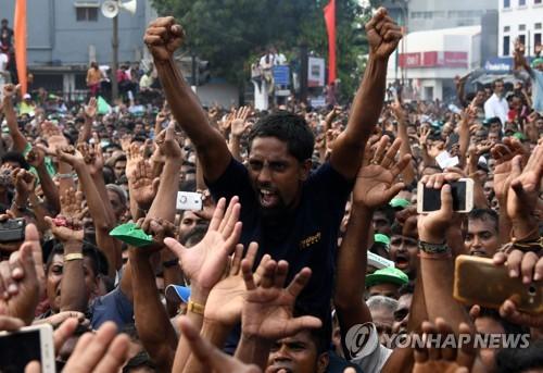 스리랑카 대통령, 차기 총리 선임 거부…정국혼란 장기화 조짐