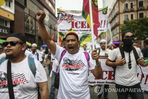 말레이시아서 '말레이계 기득권' 보장 요구 대규모 집회