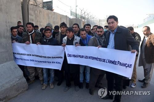 """佛 법원 """"아프간전쟁 프랑스군 통역사들 난민 인정해야"""""""