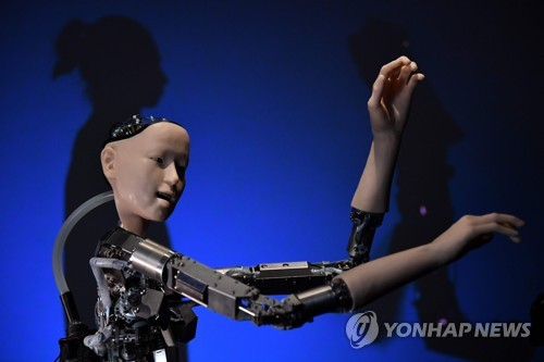 """""""인공지능, 인권·민주주의 존중해야"""" 국제사회 AI원칙 첫 채택"""