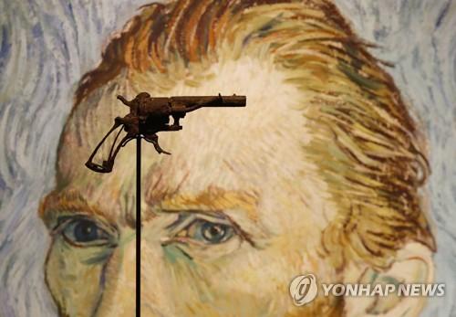 거장 반 고흐가 '마지막에 쓴' 권총 2억원에 낙찰