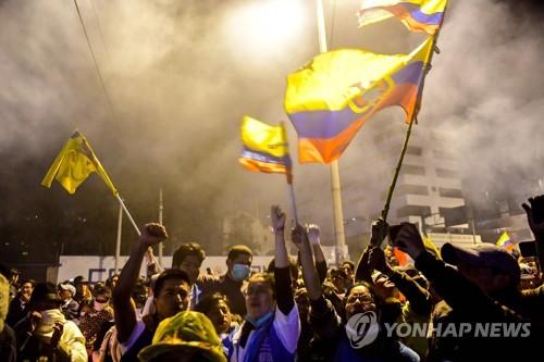 에콰도르 대통령, 격렬 시위에 '백기'…유류 보조금 폐지 철회(종합)