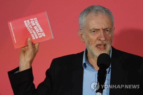 영국 총선 앞두고 러시아 개입설…여·야 공방 가열(종합)