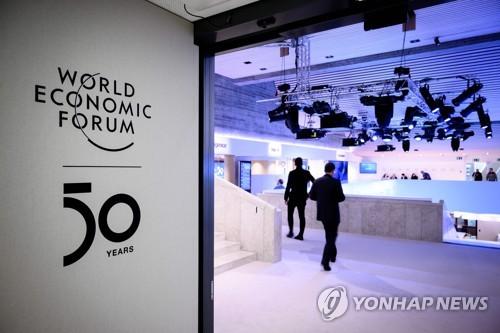 한국의 사회 이동성 역량 82개국 중 25위…WEF 평가