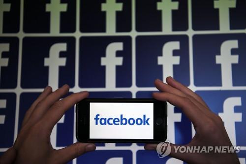 페이스북 아일랜드 통한 조세회피 혐의 미 법정서 따진다
