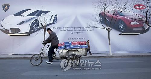 세계최대 車 시장 중국 1월 판매실적 16%↓…7개월째 감소