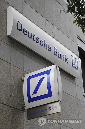 '파나마 페이퍼스' 계속되는 獨수사…은행 등 급습